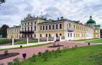 Вид_на_Императорский_путевой_дворец_в_Твери