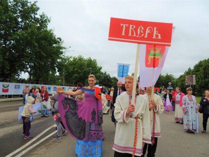 Делегация города Твери приняла участие в VII Русских Ганзейских днях в городе Тихвин