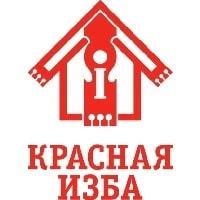 Weliki Nowgorod