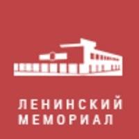 Lenin-Gedenkstätte