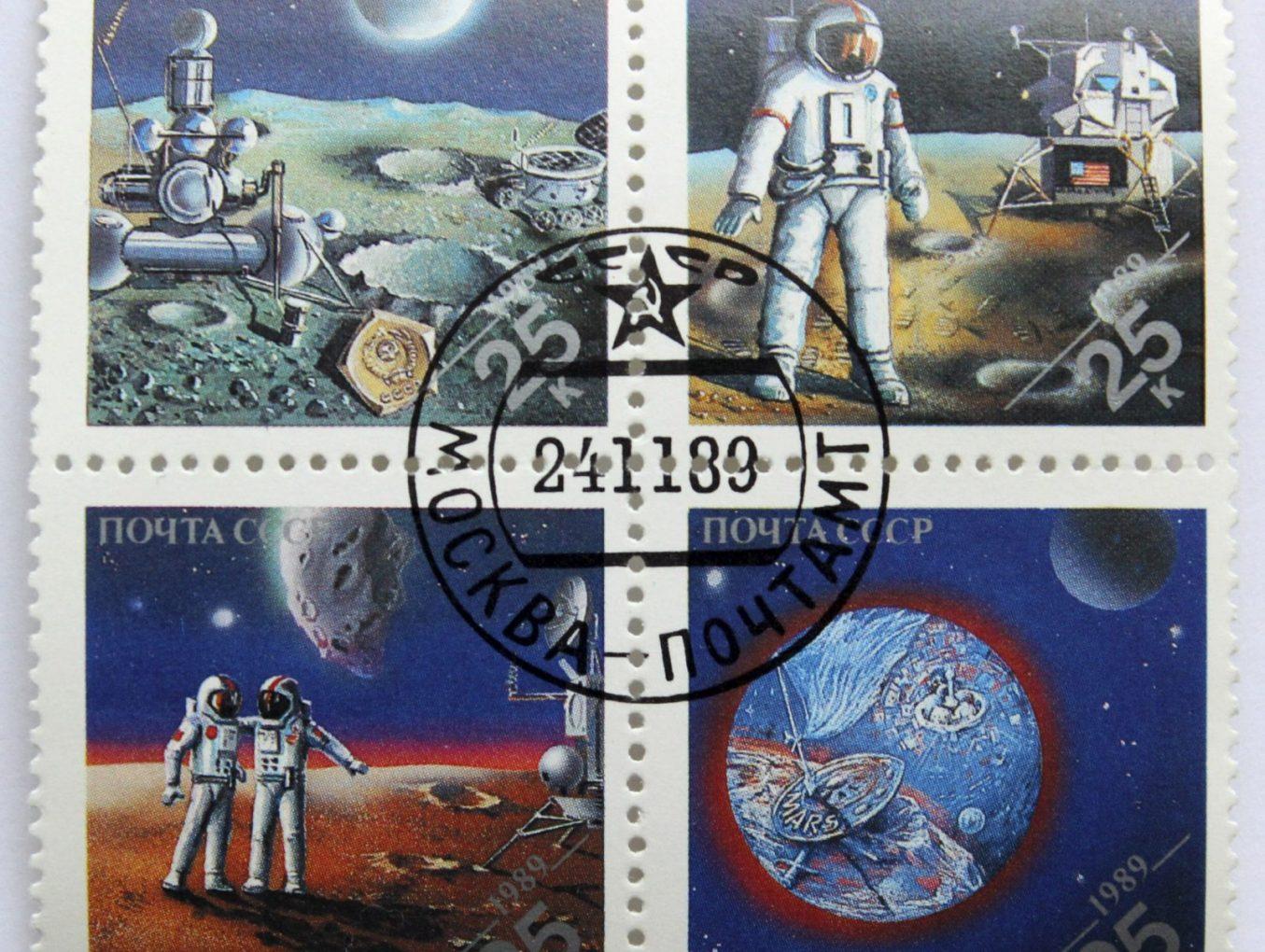 Выставка «Коллекция почтовых марок» | 5 - 25 декабря
