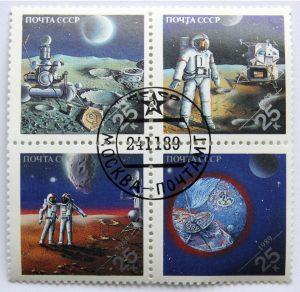 Выставка «Коллекция почтовых марок» | 5 - 25 декабря @ Центральная городская библиотека им. Герцена | Тверь | Тверская область | Россия
