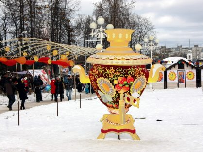 "On Sunday, February 18, in the City Garden there will be folk festivals ""Wide Tver Maslenitsa"""