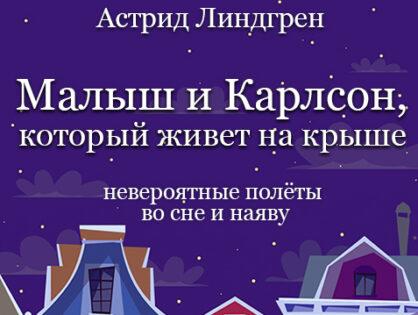 9 октября в 11:00 Тверской академический театр драмы приглашает на спектакль