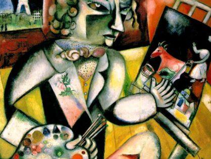 Уже с 22 октября  новая выставка всемирно известного российского художника, символа авангардного движения ХХ века- Марка Шагала.